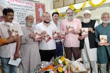 مدھیہ پردیش : گاندھی جینتی کے موقع پر گاندھی جی کے محافظ بخت میاں کو کیا گیا یاد