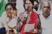 پرینکا گاندھی کا پرتگیا یاترا میں اعلان، بجلی بل ہاف ، کسانوں کا قرض معاف، 20 لاکھ نوکریاں