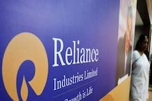 RIL Q2 Result: منافع 46 فیصد اچھل کر 15479 کروڑ روپے پر رہا، انکم میں بھی 50 فیصد کا اضافہ