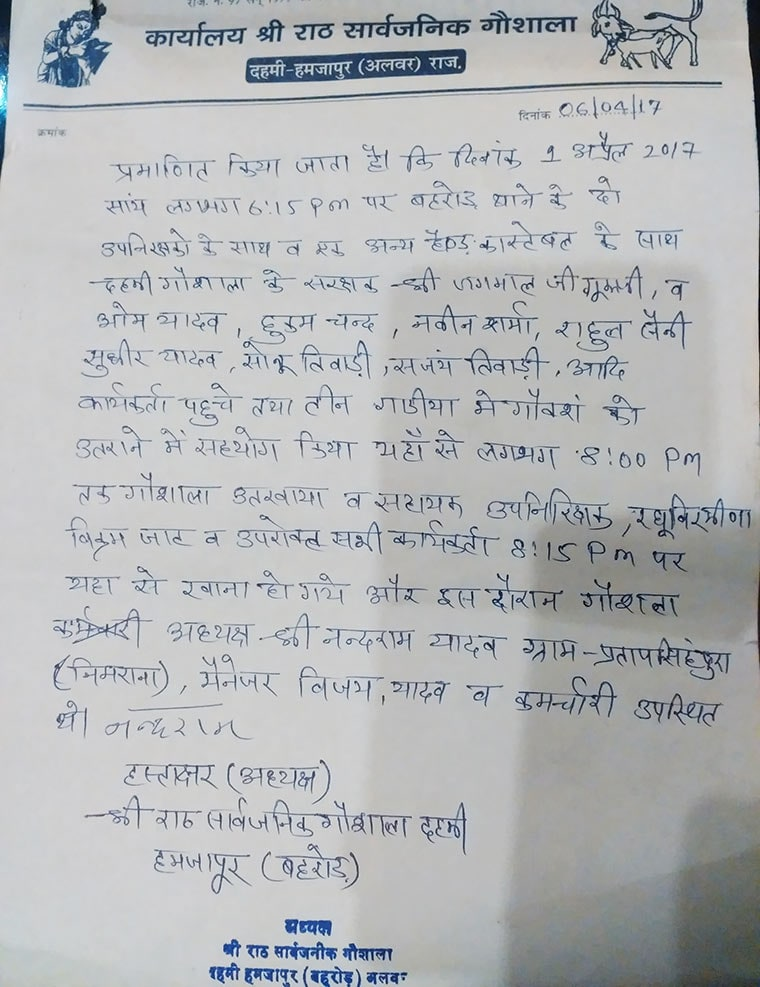 Note on Gaushala letterhead