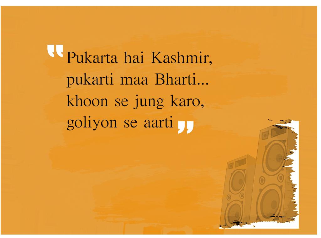 Hindutva Pop