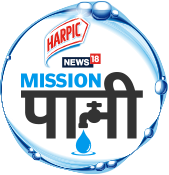 News18 Mission Paani