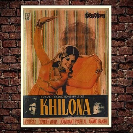 Khilona