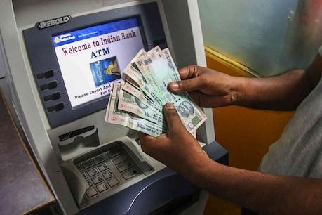 ₹ 2 முதல் ₹ 17 வரை... ATM-ல் பணம் எடுக்க கூடுதல் கட்டணம்