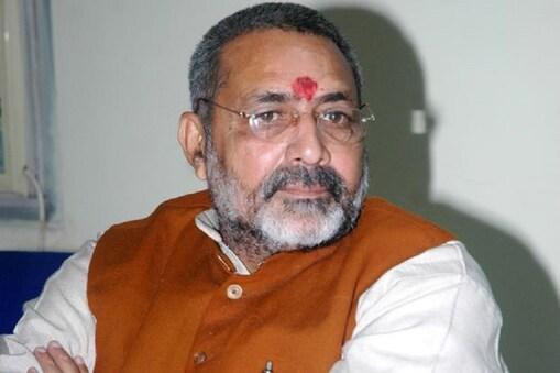 மத்திய அமைச்சர் கிரிராஜ் சிங்