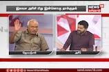 அரசியல் ஆரம்பம் | ARASIYAL AARAMBAM | 23-11-2018