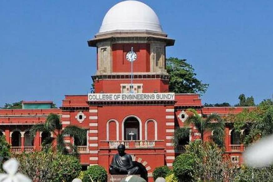 anna university, அண்ணா பல்கலைக் கழகம்,