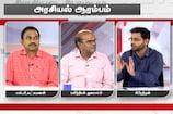 அரசியல் ஆரம்பம்: ஓபிஎஸ் சகோதரர் நீக்கம் மோதலின் நீட்சியா..?