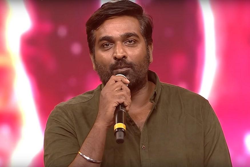 Vijay Sethupathi, விஜய் சேதுபதி