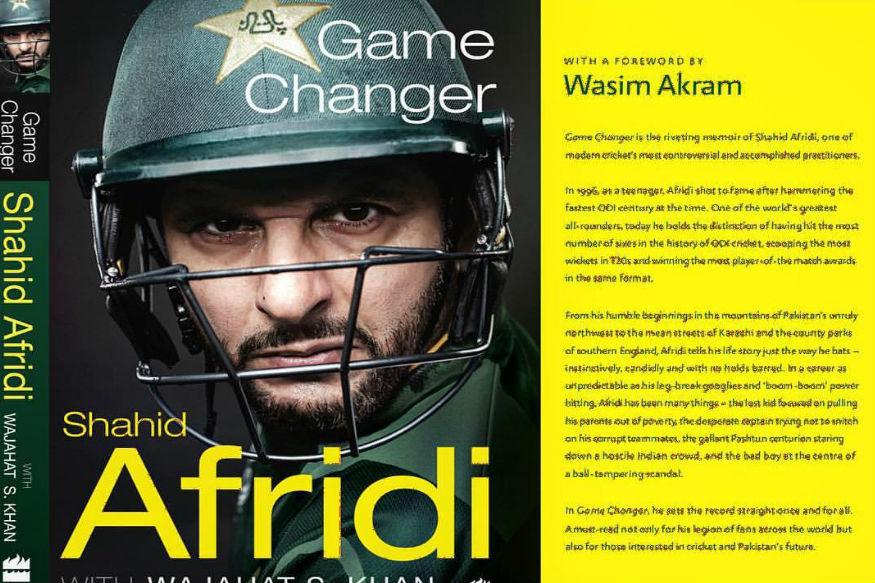 Game Changer Shahid Afridi