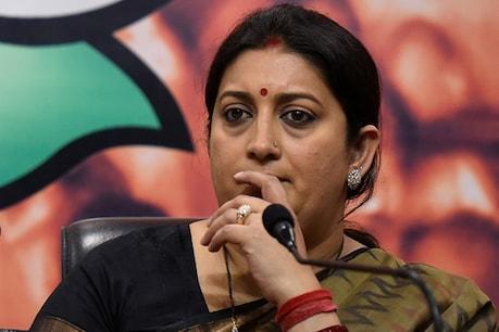 தேர்தல் பிரசாரக் கூட்டத்தில் ஸ்மிருதி ராணிக்கு 'பல்பு' கொடுத்த பொதுமக்கள்!