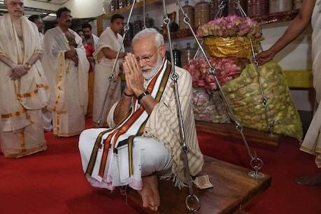 தேர்தல் வெற்றிக்காக கேரளாவில் நேர்த்திக்கடன் செலுத்திய பிரதமர் மோடி!