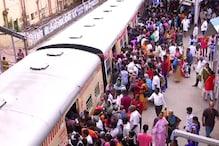 பிளாட்பார்ம் டிக்கெட் மூலம் ரயில்வே துறைக்கு வருவாய் எவ்வளவு தெரியுமா?