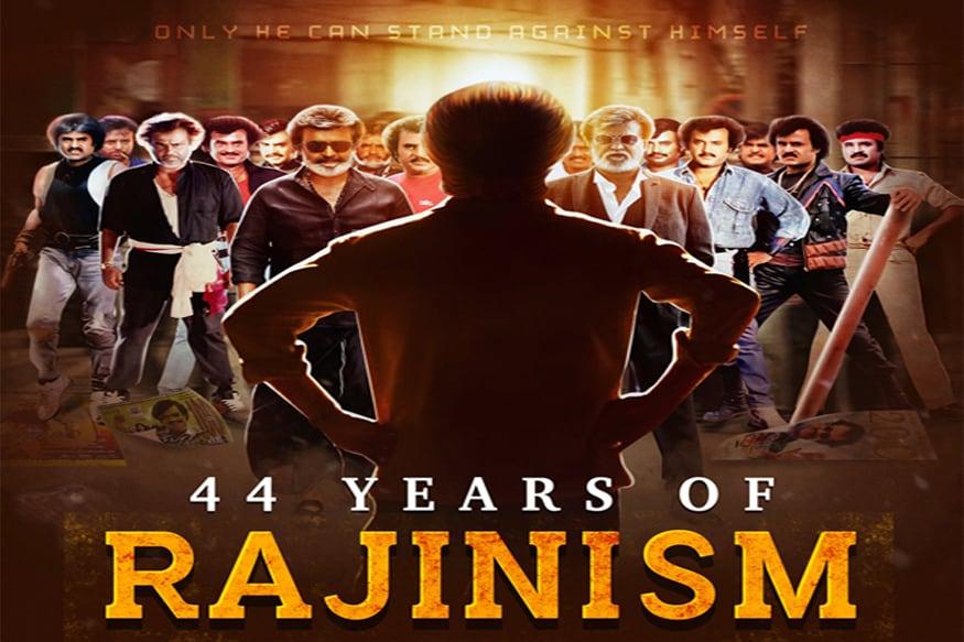 ரஜினி சினிமாத்துறைக்கு வந்து இன்றுடன் 44 வருடங்களான நிலையில் அதை கொண்டாடும் விதமாக ரஜினி ரசிகர்கள் #44YrsOfUnmatchableRAJINISM என்ற ஹேஷ்டேக்கை ட்விட்டரில் இந்திய அளவில் ட்ரெண்ட் செய்துள்ளனர்.