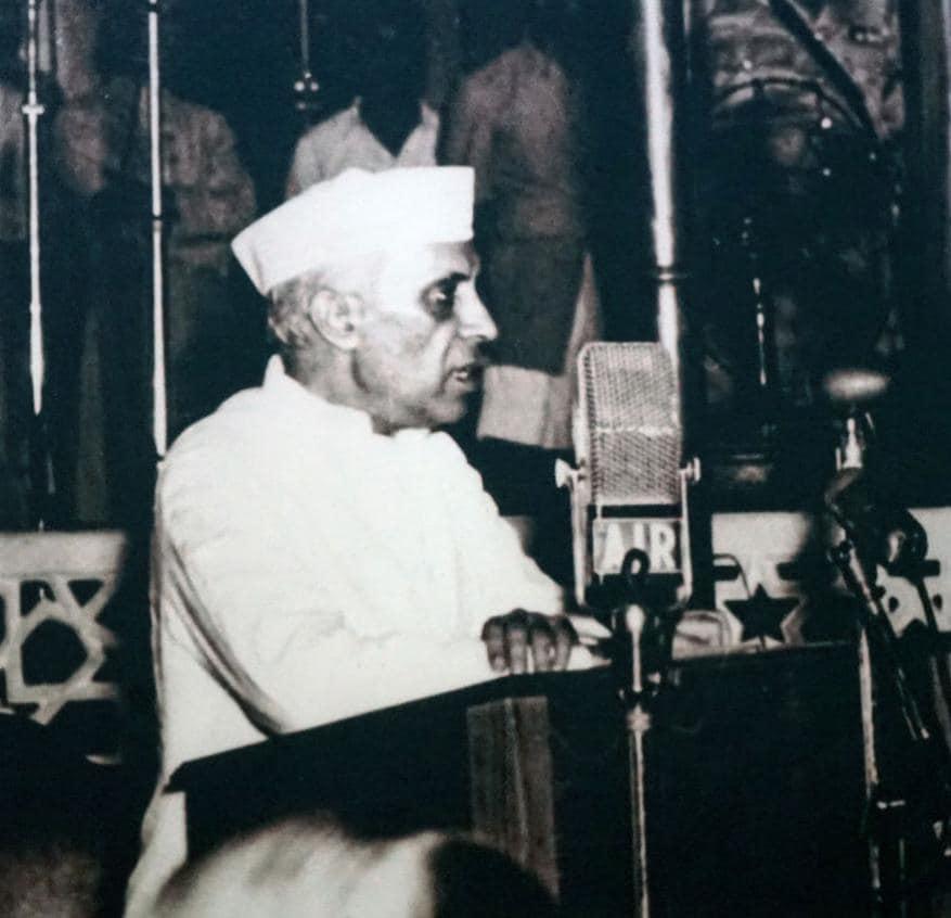 ஜவஹர்லால் நேரு