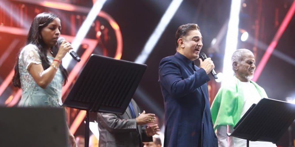 நிகழ்ச்சி மேடையில் பவதாரணி, கமல்ஹாசன், இளையராஜா