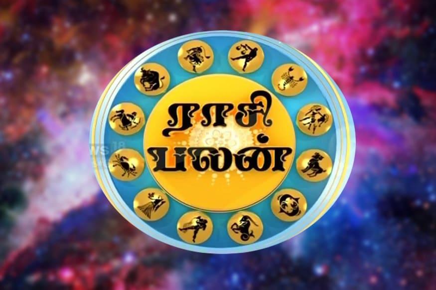 12 ராசிகளுக்கான இன்றைய தினபலன் 05-01-2020