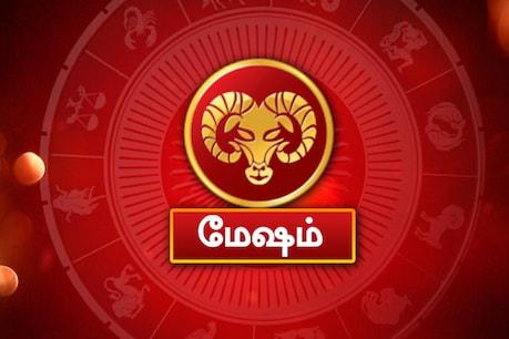 2020 புத்தாண்டு பலன் : மேஷ ராசி நேயர்களுக்கு இந்த ஆண்டு எப்படி இருக்கும்..?