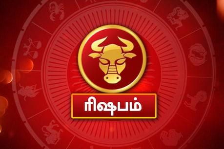 Rasi Tholil Palan Tamil