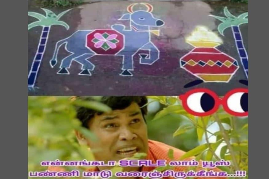 இணையத்தில் வைரலாகும் மீம்ஸ்