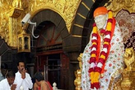 சாய்பாபா பிறப்பிட சர்ச்சை... ஷீரடி கோவில் மூடப்படாது என்று நிர்வாகம் விளக்கம்...!
