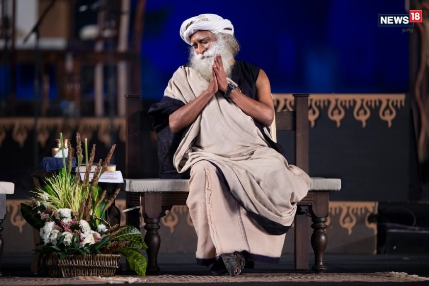 மகாசிவராத்திரி கொண்டாட்டம் - கோவை ஈஷா யோகா மையம்