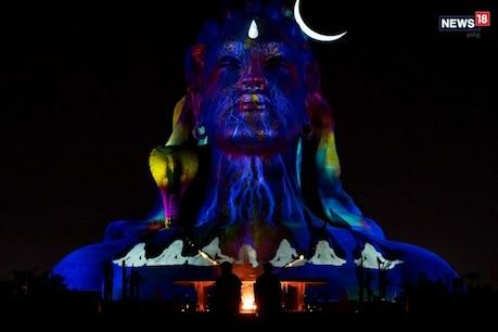 ஈஷா மையம் குறித்து சமூக வலைதளங்களில் வதந்தி: விளக்கம் அளித்த நிர்வாகம்