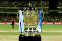 ஐக்கிய அரபுஅமீரகத்தில் IPL கிரிக்கெட் தொடர் - தொடங்குவது எப்போது?