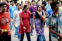 தனியார் கல்லூரிகளில் அதிக கட்டணம் - பரிதவிக்கும் பெற்றோர்கள், மாணவர்கள்