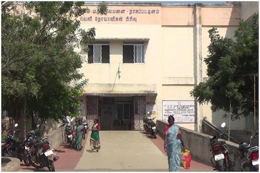 நாகை அரசு மருத்துவமனை.