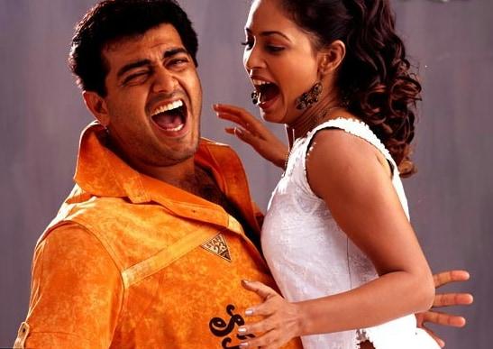 அட்டகாசம் - 2004ம் வருடம் சரண் இயக்கத்தில் அஜித் குமார் இரட்டை வேடத்தில் நடித்த தமிழ்த் திரைப்படம்