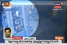 ஜெயராஜை விசாரணைக்கு அழைத்துச் செல்லும் சாத்தான்குளம் போலீஸ் - சிசிடிவி காட்சிகள்