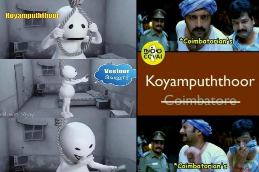 இணையத்தில் வைரலாகும் லேட்டஸ்ட் மீம்ஸ் கலெக்ஷன்..!