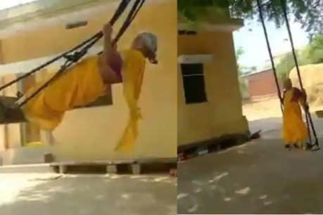 78-வயதில் பேரன்களுக்கு ஊஞ்சல் ஆட கற்றுக்கொடுக்கும் ஜெயா பாட்டி -  இணையத்தில் வைரலாகும் வீடியோ