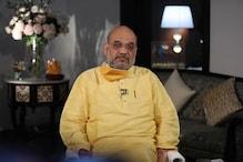 'அது நடந்தால் மஹாராஷ்டிரா அரசை யாராலும் காப்பாற்ற முடியாது...' அமித்ஷா சூசகம்