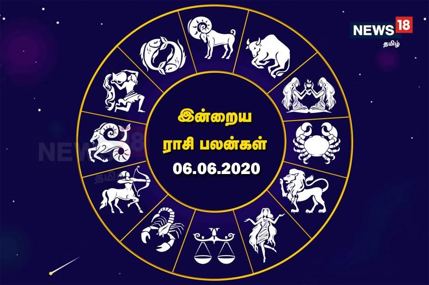 12 ராசிகளுக்கான இன்றைய தினபலன் 06-06-2020