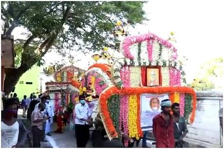 பாரதிதாசன் மகன் மன்னர் மன்னன் உடல் நல்லடக்கம் - புதுவை முதல்வர், அமைச்சர்கள் அஞ்சலி