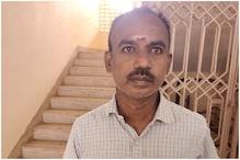 கொரோனாவால் வேலையிழப்பு: ஏடிஎம் மோசடியில் ஈடுபட்டு வந்த நபர் கைது