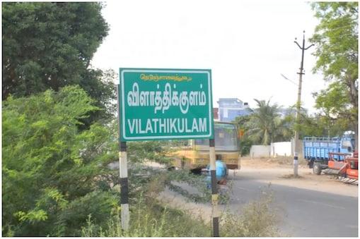 விளாத்திகுளத்தில் 24 வியாபாரிகளுக்கு கொரோனா