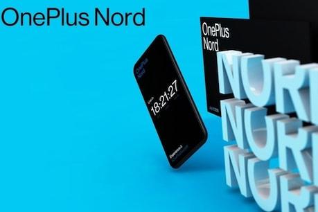 அறிமுகமாகும் OnePlus Nord...  சிறப்பம்சங்கள் குறித்து தெரிந்து கொள்ளுங்கள்!