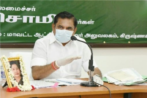 CM K Palaniswami | முதலமைச்சர் எடப்பாடி பழனிசாமி மருத்துவமனையில் அனுமதி