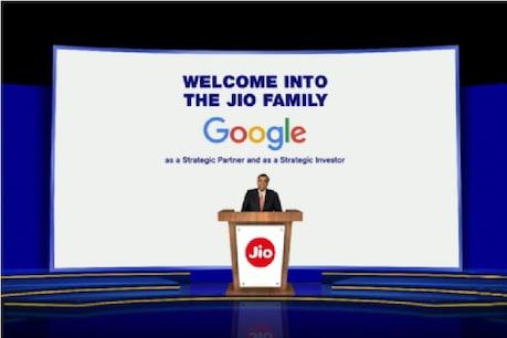 RIL AGM 2020 | ஜியோவில் கூகுள் நிறுவனம் ₹ 33,737 கோடி முதலீடு - முகேஷ் அம்பானி