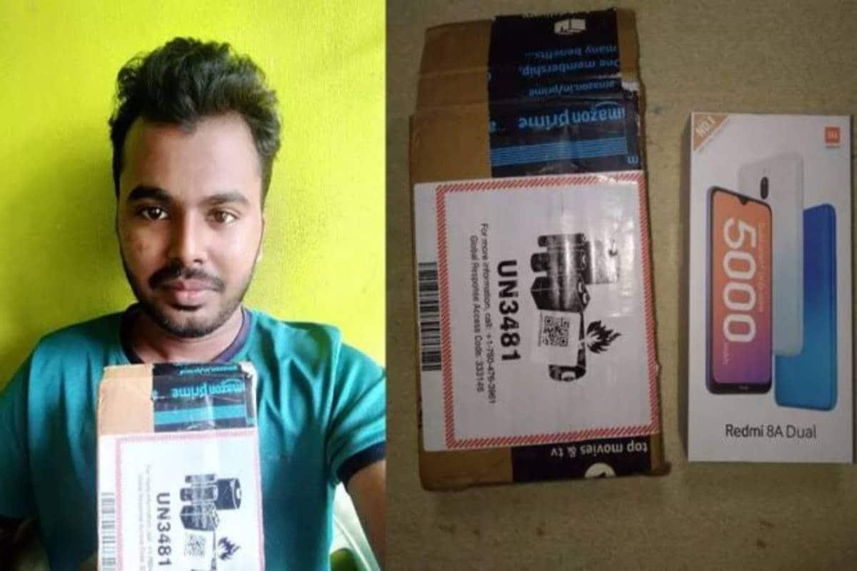 கேரளாவின் மலப்புரத்தை சேர்ந்த நபில் நஷித் என்ற இளைஞர் ஆகஸ்ட் 10-ம் தேதி அமோசனில் ரூ.1400 மதிப்புள்ள பவர் பேங்க் ஒன்றை ஆர்டர் செய்துள்ளார்.