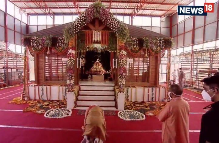 அயோத்தி குழந்தை ராமர் கோவிலில் பிரதமர் மோடி வழிபாடு
