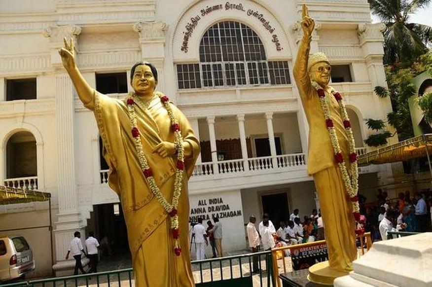 சென்னை அதிமுக அலுவலகம்