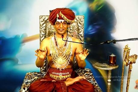 ரிசர்வ் பேங்க் ஆஃப் கைலாசா உருவாக்கம்; விநாயகர் சதுர்த்தி அன்று முக்கிய அறிவிப்பு - நித்யானந்தா
