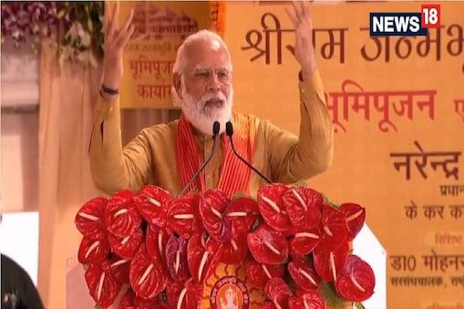 பிரதமர் நரேந்திர மோடி.