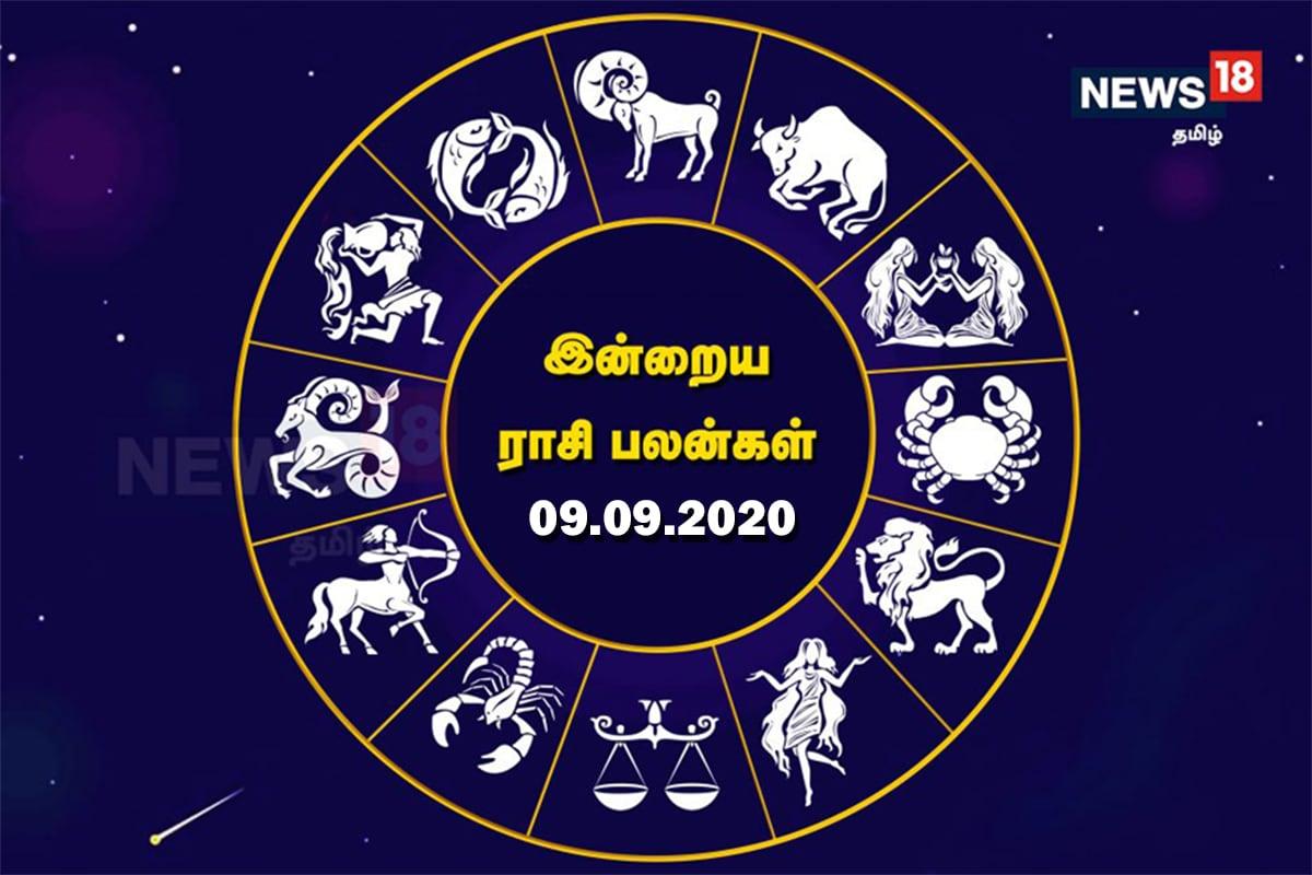 12 ராசிகளுக்கான இன்றைய தினபலன் 09-09-2020