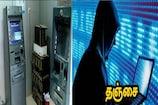 இரும்புத்திரை திரைப்பட பாணியில் கோடிக்கணக்கில் மோசடி ..