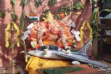 #VinayagarChathurthi | பாஜக அலுவலகத்தில் வைக்கப்பட்டுள்ள ரபேல் விநாயகர்...